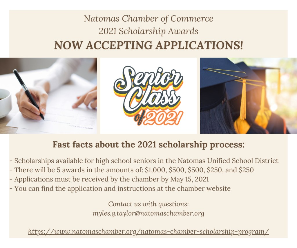 Natomas Chamber 2021 Scholarship (3)1